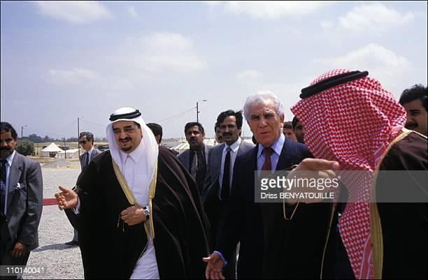 King Fahd Chadli Bendjedid and Hassan II in Oujda Mauritania on May 4 1987