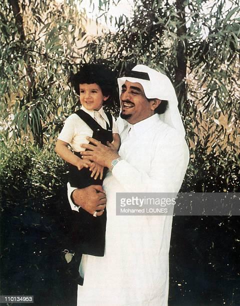 King Fahd Son Abdulaziz 1978