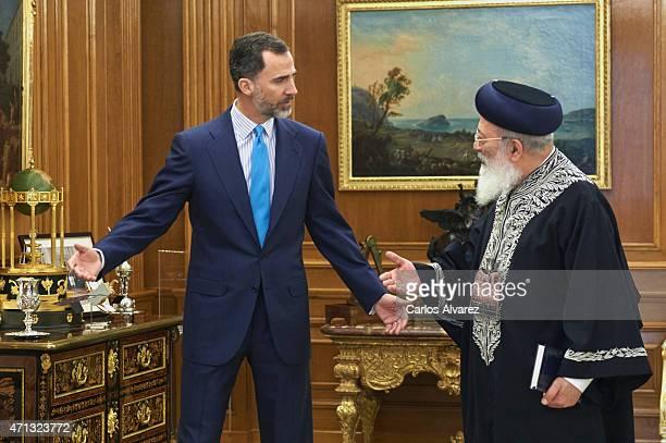 King Felipe VI of Spain receives Sephardi Chief Rabbi of Israel Shlomo Moshe Amar at the Zarzuela Palace on April 27 2015 in Madrid Spain