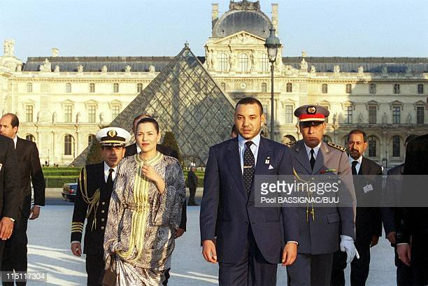 King Mohammed VI in Paris France on March 21 2000 With his sister Lalla Hasna at the Louvre
