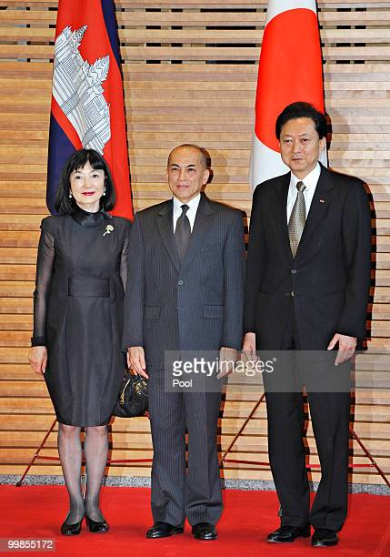 King Norodom Sihamoni of Cambodia is welcomed by Japanese Prime Minister Yukio Hatoyama and his wife Miyuki prior to a luncheon at the prime...