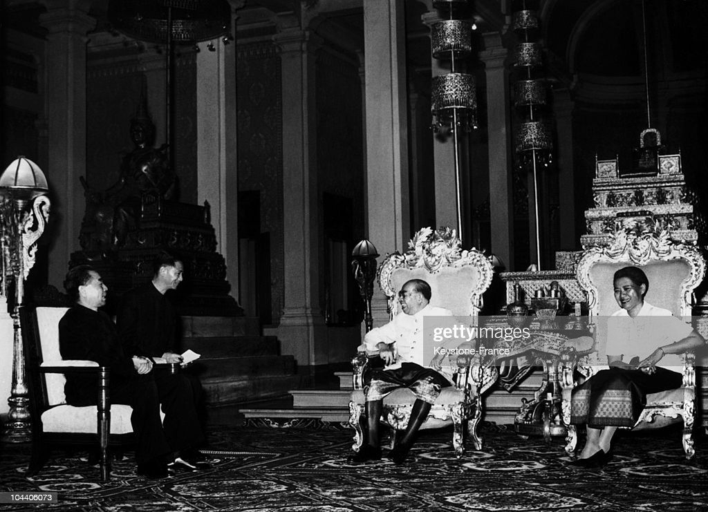 King NORODOM SURAMARIT and his wife KOSSAMAK received the Chinese Prime Minister and Minister of Foreign Affairs CHOU ENLAI at the Phnom Penh Royal...