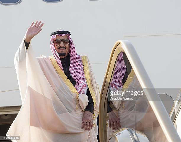King of Saudi Arabia Salman bin Abdulaziz Al Saud is bid farewell by King of Bahrain Hamad bin Isa Al Khalifa at Al Sakhir Air Bas in Manama Bahrain...