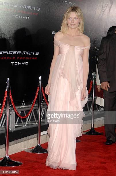 Kirsten Dunst during 'SpiderMan 3' World Premiere in Tokyo at Roppongi Hills Arena in Tokyo Japan