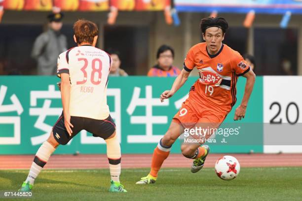Kisho Yano of Albirex Niigata in action during the JLeague J1 match between Albirex Niigata and FC Tokyo at Denka Big Swan Stadium on April 22 2017...