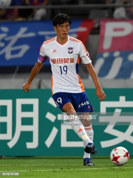 Kisho Yano of Albirex Niigata in action during the JLeague J1 match between FC Tokyo and Albirex Niigata at Ajinomoto Stadium on July 30 2017 in...