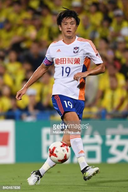 Kisho Yano of Albirex Niigata in action during the JLeague J1 match between Kashiwa Reysol and Albirex Niigata at Hitachi Kashiwa Soccer Stadium on...