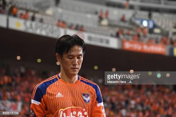 Kisho Yano of Albirex Niigata shows dejection after his side's 12 defeat in the JLeague J1 match between Albirex Niigata and Vegalta Sendai at Denka...