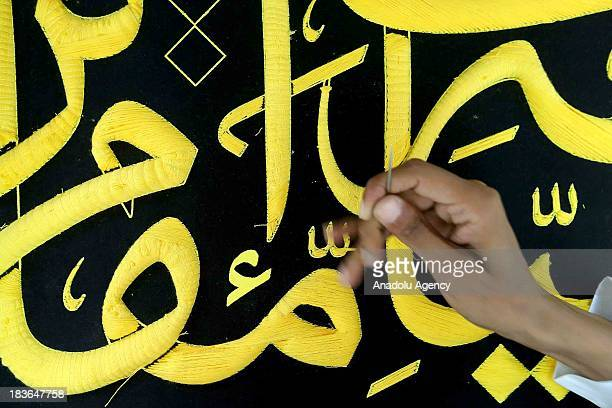 Kiswah the cloth that covers the Kaaba is being prepared on October 8 2013 in Mecca Saudi Arabia for the Hajj period of 2014 Kiswah draping Kaaba one...