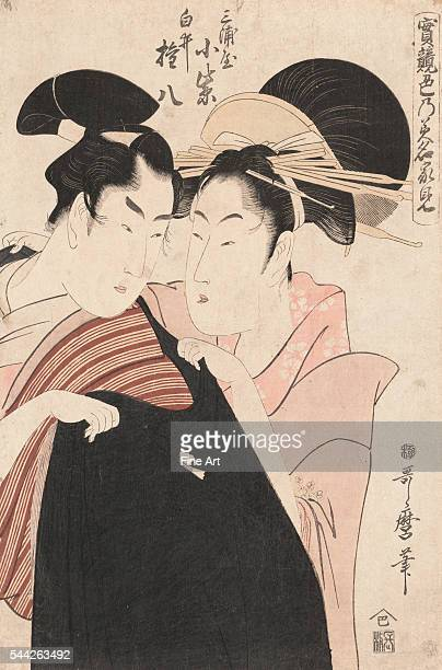 Kitagawa Utamaro 17531806 Miuraya komurasaki shirai gonpachi Color woodcut 387 x 256 cm From the series Jitsukurabe iro no minakami True comparisons...