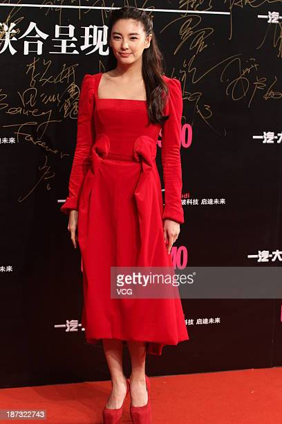 Kitty Zhang attends red carpet of the Cosmo Beauty Awards 2013 on November 7 2013 in Shanghai China