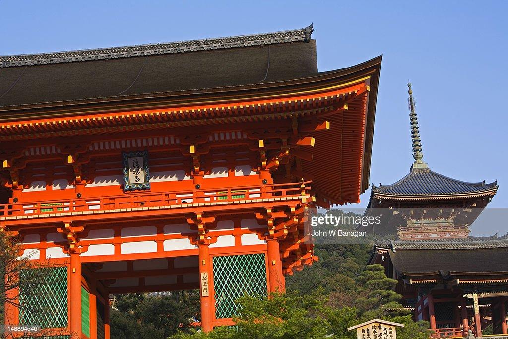 Kiyomizu-dera temple. : Stock Photo