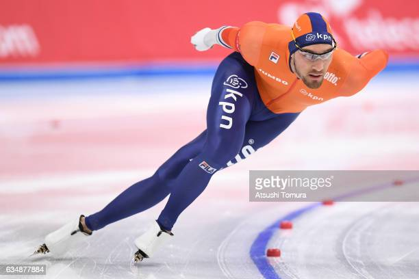 Kjeld Nuis of Netherlands competes in the men 1500m during the ISU World Single Distances Speed Skating Championships Gangneung Test Event For...