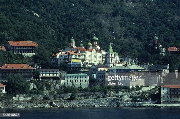 Dafni Monastery Stock Photos and Pictures  Getty Images