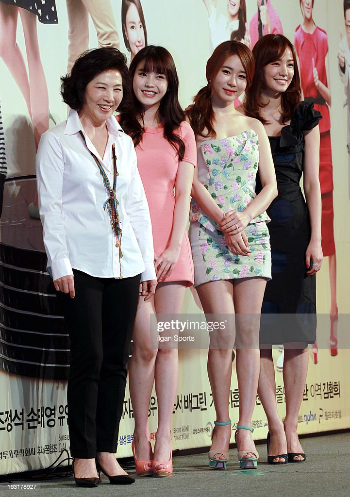 Ko Du-Sim, IU, Yoo In-Na and Son Tae-Young attend the KBS 2TV 'You're The Best Lee Soon-Shin' Press Conference at Seoul Plaza on March 4, 2013 in Seoul, South Korea.