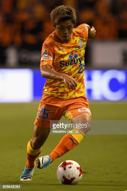 Ko Matsubara of Shimizu SPulse in action during the JLeague J1 match between Sagan Tosu and Shimizu SPulse at Best Amenity Stadium on August 5 2017...