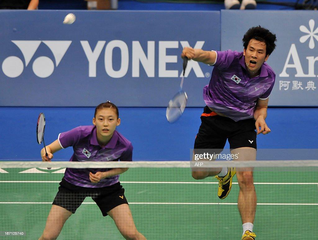 Ko Sung Hyun and Kim Ha Na L of South Korea hits a return