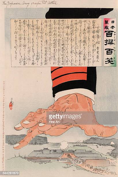 Kobayashi Kiyochika 18471915 Tehidoi tsubushigata Date Created/Published ca 1904 Color woodcut print 366 x 246 cm A large Japanese hand crushing Port...