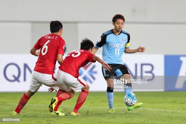 Kobayashi Yu of Kawasaki Frontale in action during 2017 AFC Asian Champions League group match between Guangzhou Evergrande Taobao FC and Kawasaki...