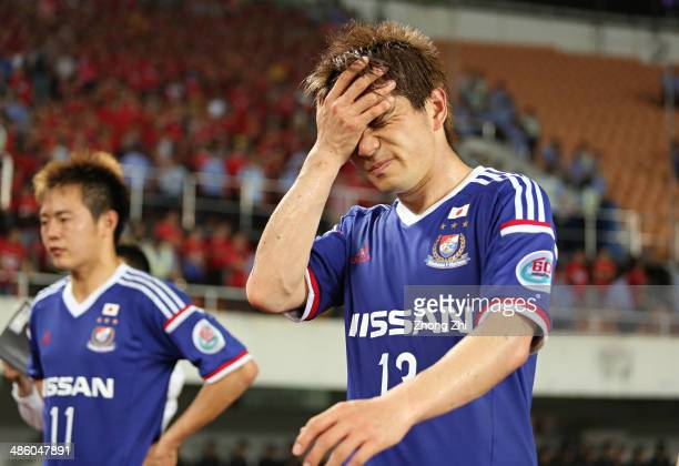 Kobayashi Yuzo of Yokohama F Marinos reacts after losing the AFC Asian Champions League match between Guangzhou Evergrande and Yokohama F Marinos at...