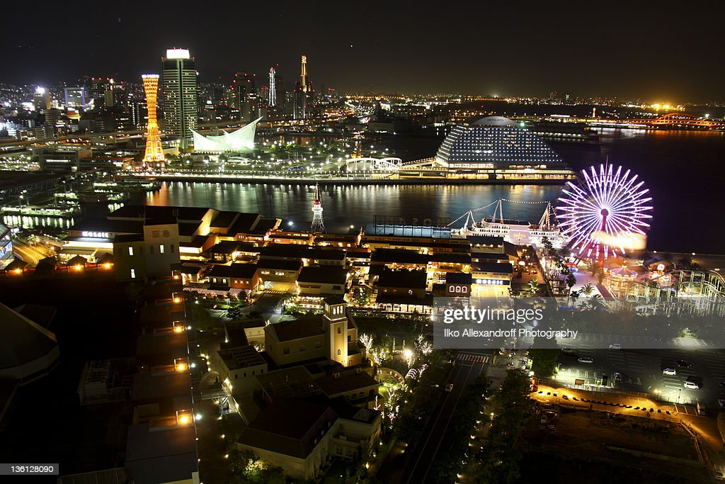 Kobe at night : Stock Photo