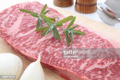 Kobe-Rindfleisch : Stock-Foto