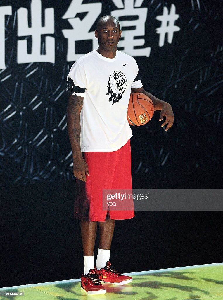 Kobe Bryant of the Los Angeles Lakers attends a promotional event at Jiangwan Stadium on July 31, 2014 in Shanghai, China.