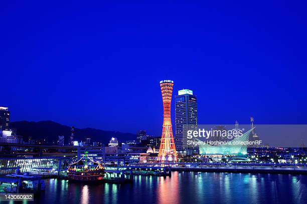 Kobe Harbour at Night