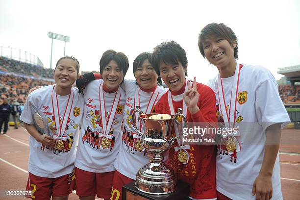 INAC Kobe Leonessa players Junko KaiYukari KingaShinobu OhnoMiwa YonetsuChiaki Minamiyama celebrate after the All Japan Women's Soccer Championship...