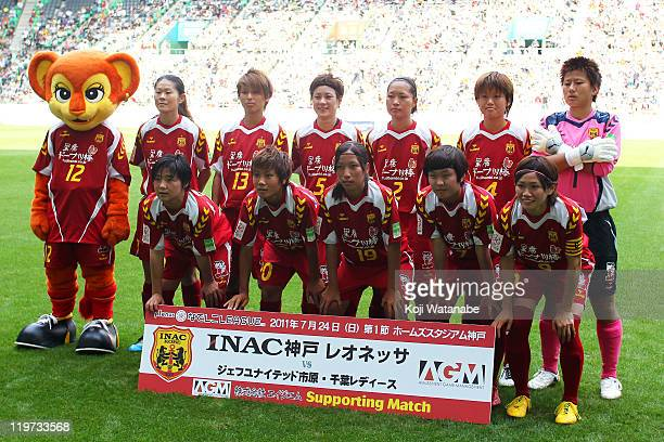 Kobe Leonessa players line up before the Nadeshiko League match between INAC Kobe Leonessa JEF United Ichihara Chiba Ladies at Home's Stadium Kobe on...