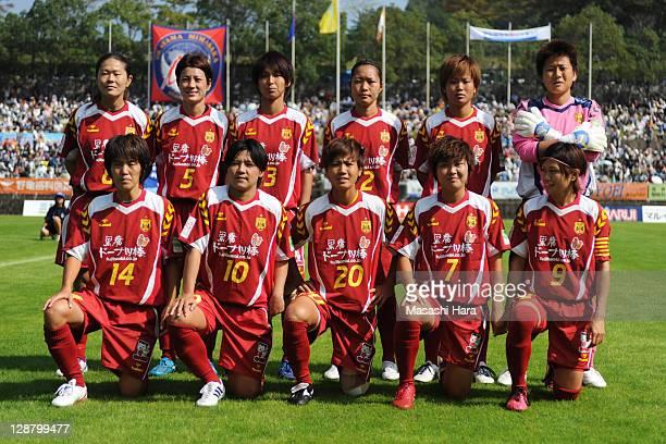 INAC Kobe Leonessa players pose for photograph prior to the Nadeshiko League match between Okayama Yunogo Belle and INAC Kobe Leonessa at Mimasaka...