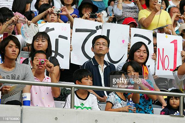 Kobe Leonessa Supporters wait for the start of the Nadeshiko League match between INAC Kobe Leonessa and JEF United Ichihara Chiba Ladies at Home's...