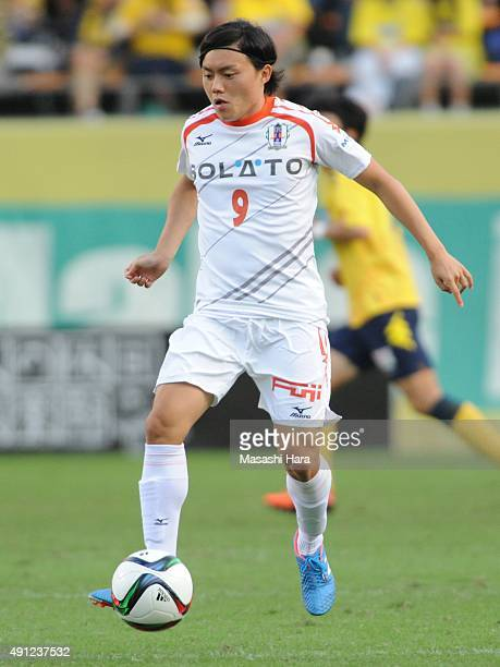 Kodai Yasuda of Ehime FC in action during the JLeague Division2 match between JEF United Chiba and Efime FC at Fukuda Denshi Arena on October 4 2015...