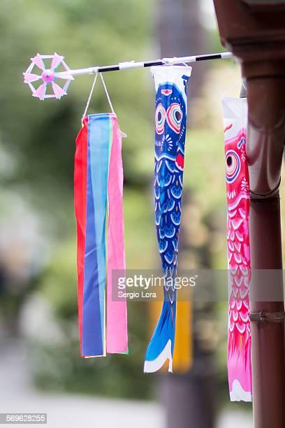 Kodomonohi Festival