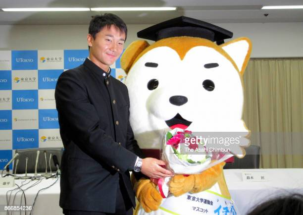 Koehi Miyadai of University of Tokyo poses for photographs after picked up by Hokkaido Nippon Ham Fighters after the 2017 professional baseball draft...