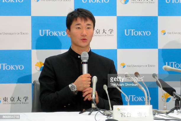 Koehi Miyadai of University of Tokyo speaks during a press conference after picked up by Hokkaido Nippon Ham Fighters after the 2017 professional...