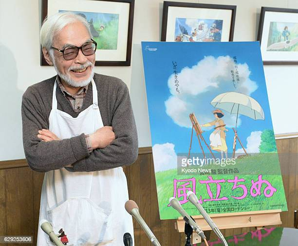 Koganei Japan Japanese animator Hayao Miyazaki meets the press at Studio Ghibli in Koganei on the outskirts of Tokyo on March 3 after his final...