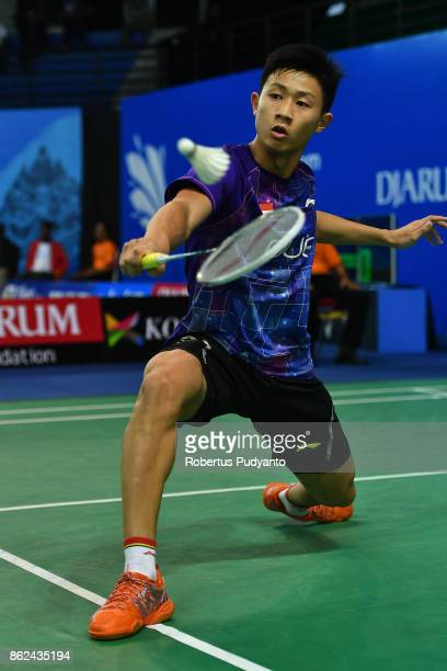 Koh Jia Wei Joel of Singapore competes against Alvaro Vazquez of Spain during Men Single qualification round of the BWF World Junior Championships...