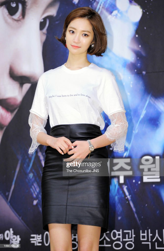 Koh Joon-Hee attends the SBS Drama 'Yawang' press conference at SBS Building on January 9, 2013 in Seoul, South Korea.