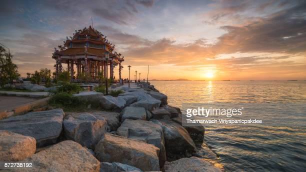 Koh Loy Park