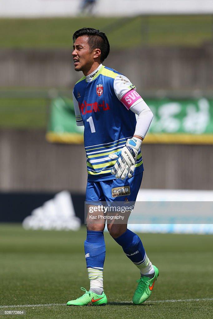 Kohei Doi of Grulla Morioka in action during the J.League third division match between Fujieda MYFC and Grulla Morioka at the Fujieda Stadium on May 1, 2016 in Fujieda, Shizuoka, Japan.