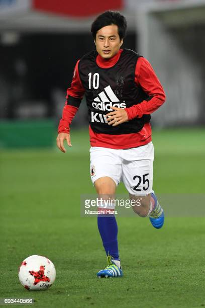Kohei Kato of Japan warms up during the international friendly match between Japan and Syria at Tokyo Stadium on June 7 2017 in Chofu Tokyo Japan