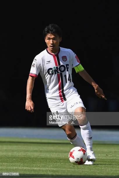 Kohei Kiyama of Fagiano Okayama in action during the JLeague J2 match between Oita Trinita and Fagiano Okayama at Oita Bank Dome on May 28 2017 in...