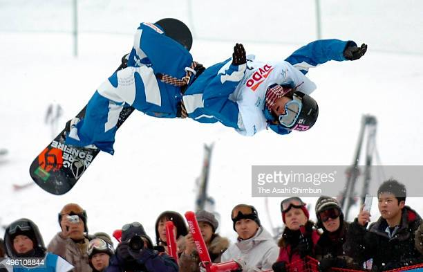 Kohei Kudo of Japan competes in the Men's Halfpipe of the FIS Snowboarding World Cup on February 18 2007 in Furano Hokkaido Japan