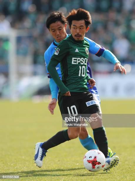 Kohei Kudo of Matsumoto Yamaga in action during the JLeague J2 match between Yokohama FC and Matsumoto Yamaga at Nippatsu Mitsuzawa Stadium on...