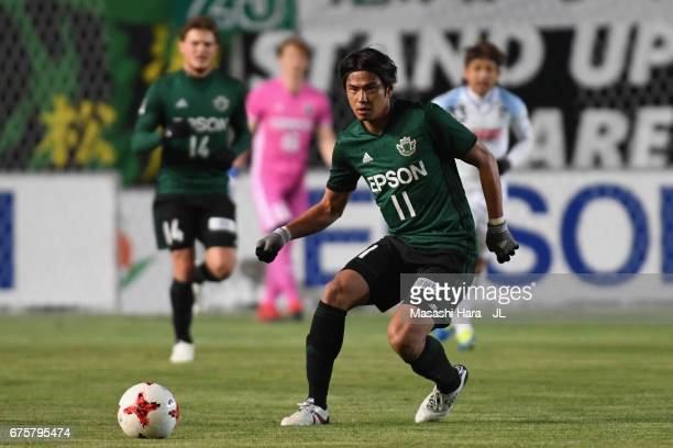 Kohei Mishima of Matsumoto Yamaga in action during the JLeague J2 match between Matsumoto Yamaga and Kamatamare Sanuki at Matsumotodaira Park Stadium...