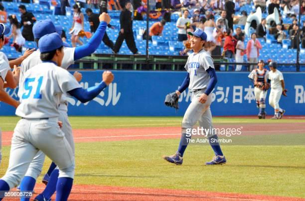 Kohei Miyadai of Tokyo celerbates his team's victory with his team mates in the Tokyo Big6 Baseball Autumn League match between Hosei and Tokyo at...