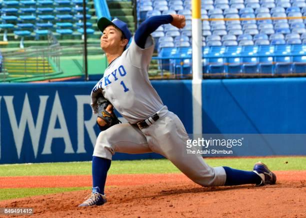 Kohei Miyadai of Tokyo delivers a pitch during the Tokyo Big6 Baseball League game between Tokyo University and Keio University at Jingu Stadium on...