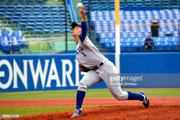 Kohei Miyadai of Tokyo throws during the Tokyo Big6 Baseball League spring league match against Meiji at Jingu Stadium on April 8 2017 in Tokyo Japan