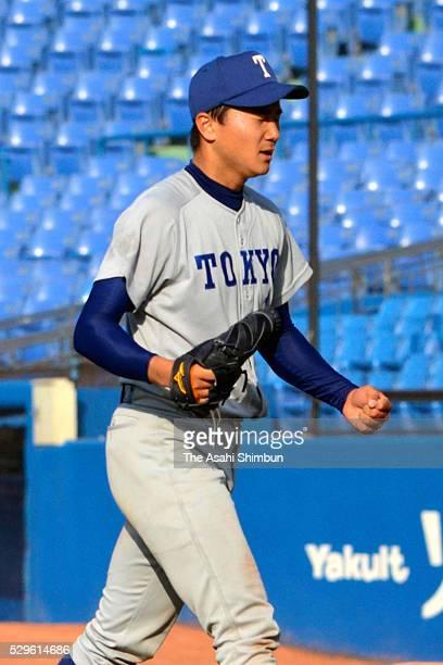 Kohei Miyadai of Tokyo University is seen during the Tokyo Big6 Baseball League match against Rikkyo University at Jingu Stadium on May 7 2016 in...